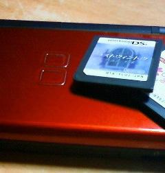 NEC_0381.JPG