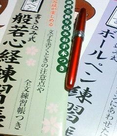 NEC_0406.JPG