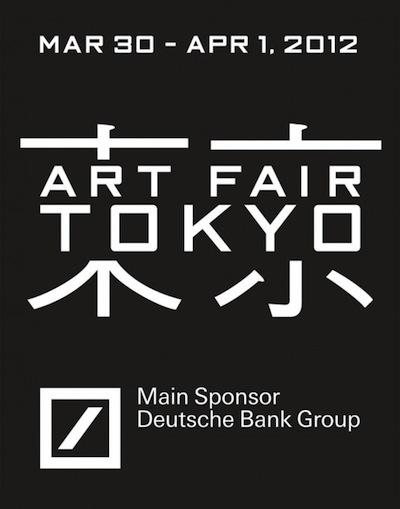 aft_logo-527x670.jpg
